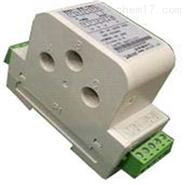 穿孔式三相交流電流變送器