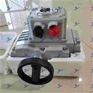 Q型电动执行器执行机构,部分回转电动装置