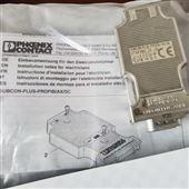UPS-BAT/VRLA/24DC/7.2AH德國PHOENIX菲尼克斯電源全系列牛年大賣