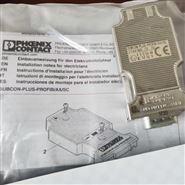 德國PHOENIX菲尼克斯電源全系列牛年大賣