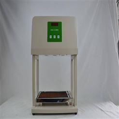 BA-COD4南京cod恒温加热器消解仪 风冷