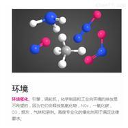 C&CS气体净化剂ReforMax®117