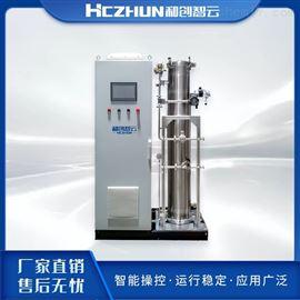 HCCF大型净水装置臭氧发生器