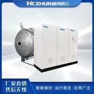 HCCF自来水厂预处理水处理臭氧发生器
