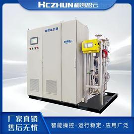 HCCF江苏臭氧发生器污水消毒处理装置