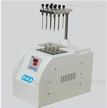 JDK1200型金属浴氮吹仪