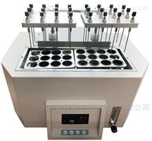 SDK2400型水浴氮吹仪
