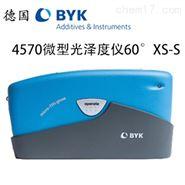 BYK4570微型光泽度仪60°XS-S