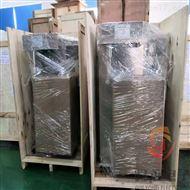 实验室低温真空喷雾干燥机价格GY-ZKGZJ
