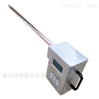 路博便携式油烟检测仪LB-7025B