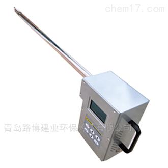 便携式油烟检测仪厂家