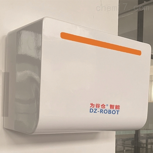 壁挂式智能空气消毒机