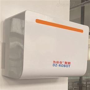 DZ1802壁挂式智能空气消毒机