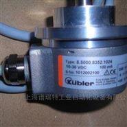 KUBLER编码器8.9080.4231.3001正品原厂采购