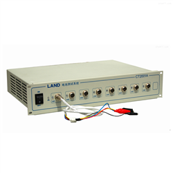 LAND-CT2001A(經典)