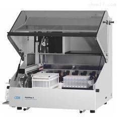 INTAVIS 高通量自动平行多肽合成仪