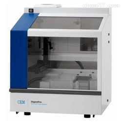 DigestPro (Msi)全自动蛋白消化仪