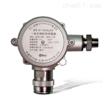 华瑞SP-1102 可燃气报警器