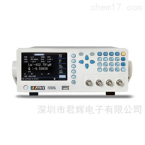 MCR-6600A数字电桥测试仪