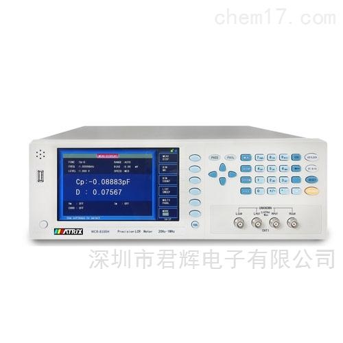 MCR-8100H高精度数字电桥