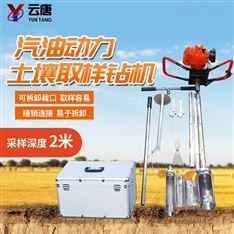 土壤采样机器