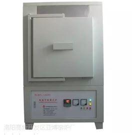廠家直銷1700度立式高溫爐-箱式電阻爐價格