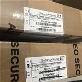 FTM51-AGG2L4A12AA ,L=1200对德国E+H超声波传感器的认知和销售