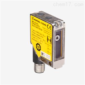 SLA12-LAS-T/35/124P+F安全对射传感变送器