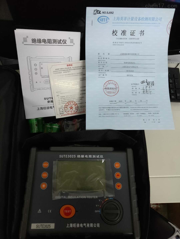 防雷接地检测仪器_防雷检测设备清单