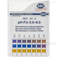 MN 92115型無滲透pH試紙(pH 0.0-6.0)