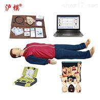 HM//BLS890沪模-心脏复苏模型、AED除颤仪、创伤模拟人