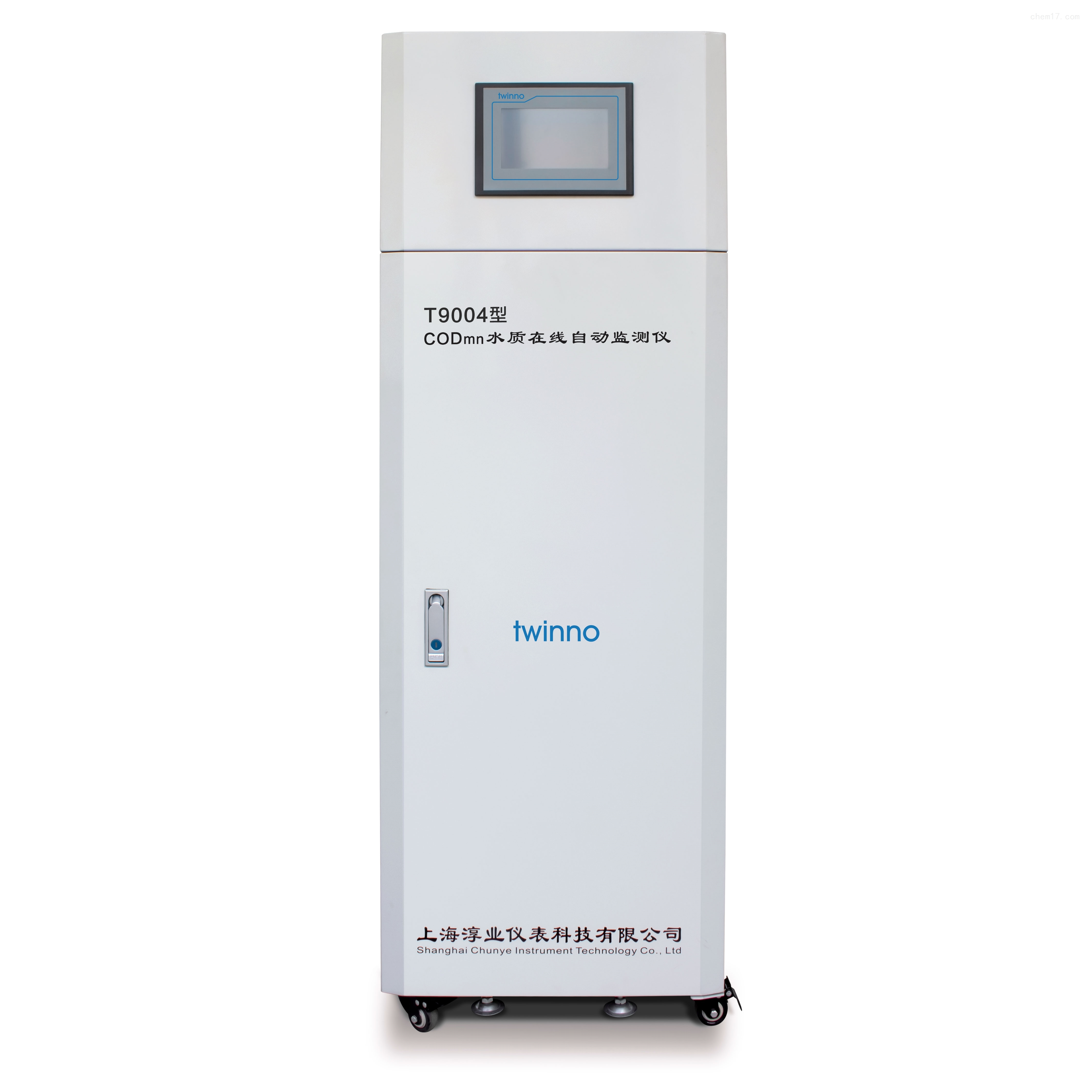 高锰酸盐指数水质在线监测仪
