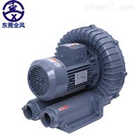 蒸汽气体输送鼓风机漩涡气泵