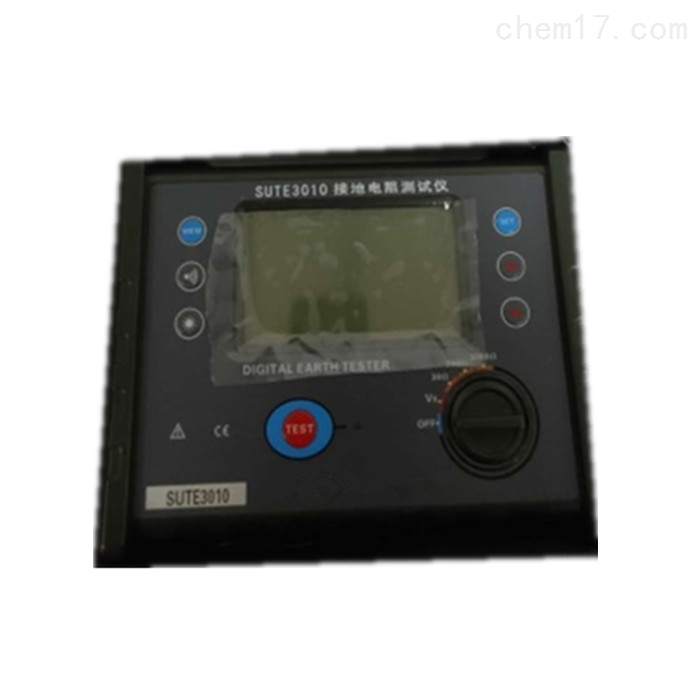 SG3000接地电阻测试仪