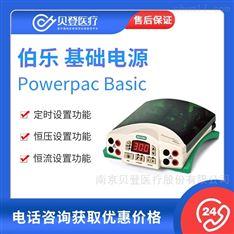 Bio-Rad伯乐 Powerpac Basic基础电源