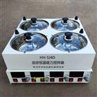 HH-SJ4D數顯恒溫油浴磁力攪拌器