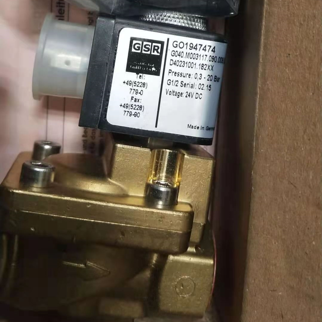 德国GSR直动式电磁阀原装进口现货直发