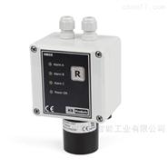 HB PRODUCTS气体传感器NH3泄露检测