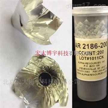 AR2186-200元素分析儀 錫箔杯美國進口