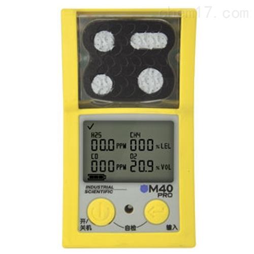 带有消防认证的四气体检测仪