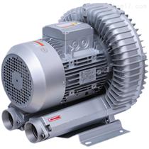 真空上料機旋渦式高壓氣泵