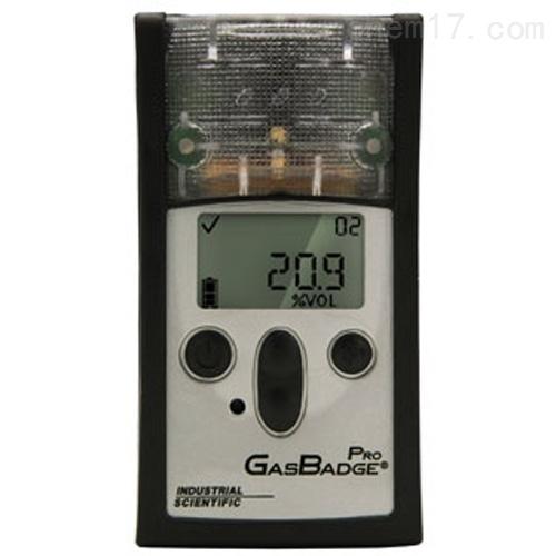 单气体检测仪