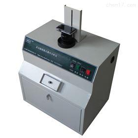 CBIO-UV6可照相多功能暗箱式紫外分析仪