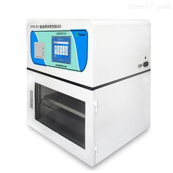 输液袋耐压渗透性测试仪