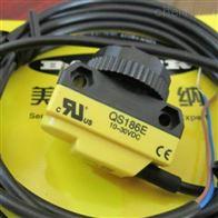 QS18系列美国BANNER邦纳通用型光电大奖88报价