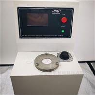 气流阻力测试仪