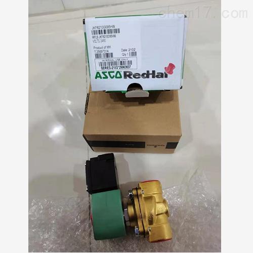 选用黄铜耐用材质;ASCO世格电磁阀规格