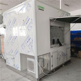 LB-3315日照岚山乡镇医可用的核酸检测工作站