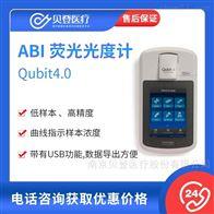ABI 荧光光度计 Qubit4.0