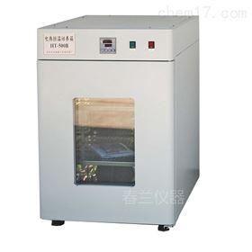 HT-350B HT-400B HT-500B恒温电热培养箱